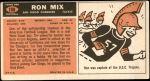 1965 Topps #168  Ron Mix  Back Thumbnail
